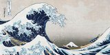 The Wave off Kanagawa (detail)