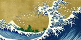 The Big Wave (detail from 100 Views of Mt. Fuji)